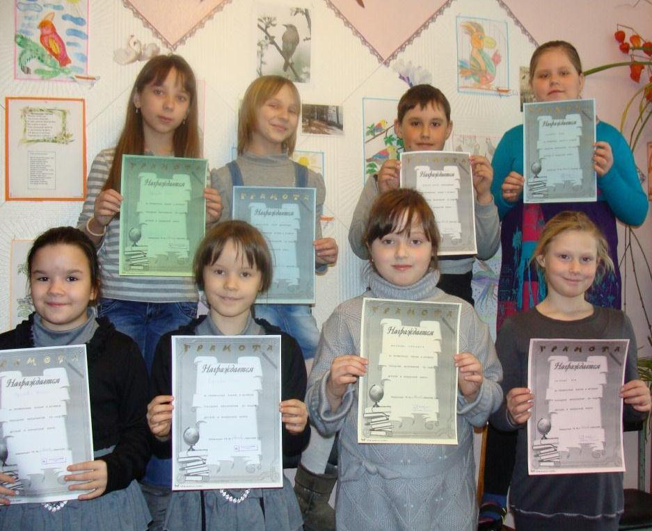 Победители и участники (Фото на память!)