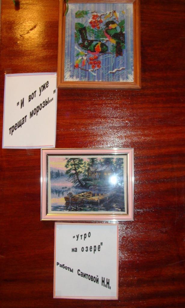 Выставка творческих работ Саитовой Н.Н.
