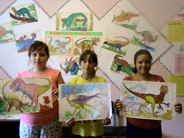 Какого цвета шкурка динозавра?