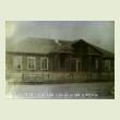 2 (Горская) школа, 1950 г.